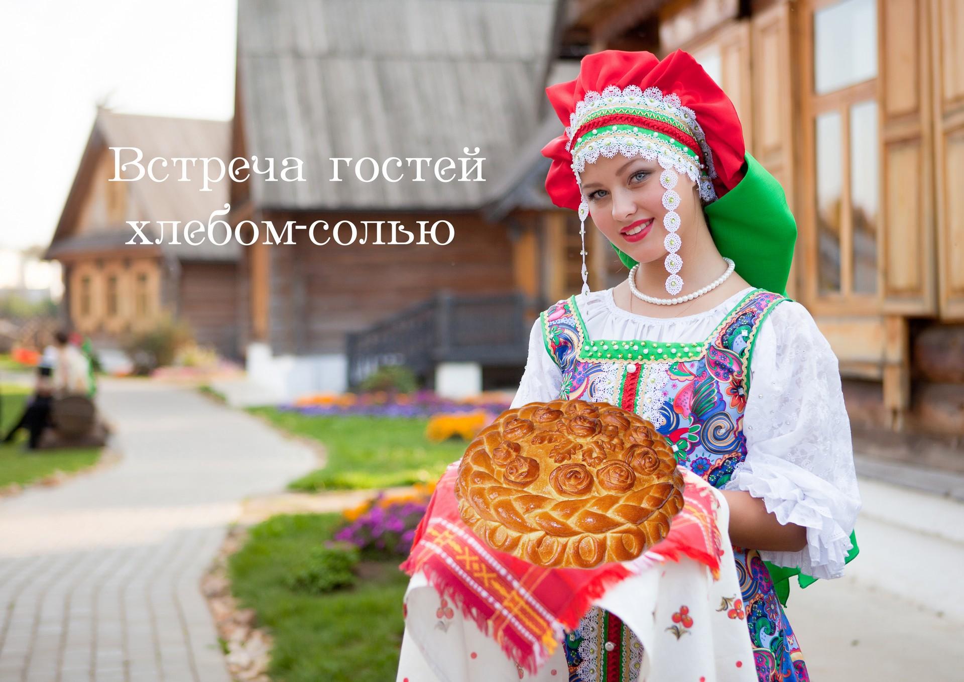 Слова родителей при встрече с хлебом солью » Поржать. ру 6