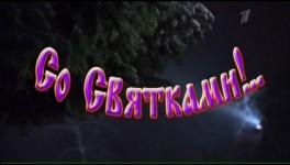 анс.Услада - Рождественское духовное песнопение гг. Владимир-Суздаль