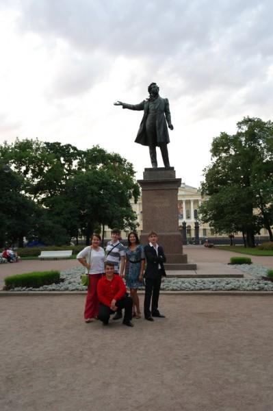 Услада в Санкт-Петербурге