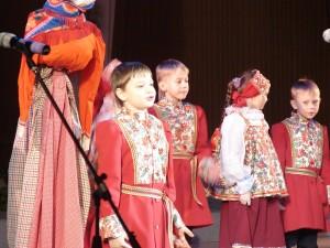 Усладики