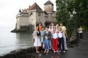 Услада в Швейцарии