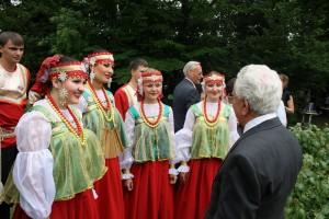 Фольклорный ансамбль Услада