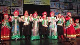 «Балтийская «Муза» 2016»