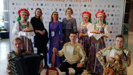 🔊13ая Российская Национальная Конференция по сейсмостойкому строительству и сейсмическому районированию 01 июля - 06 июля 2019 г.  Санкт-Петербург